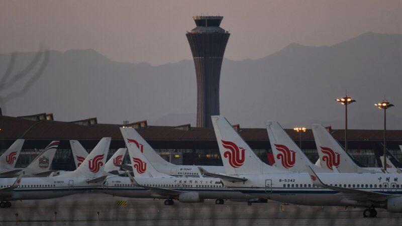 法媒:北京怎么啦?为何飞机绕行 湖北人禁入京