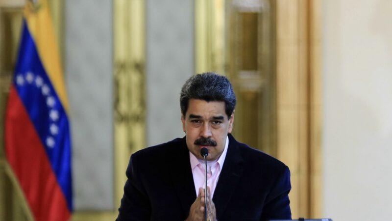 美國懸賞千萬美元 抓捕委內瑞拉總統馬杜羅
