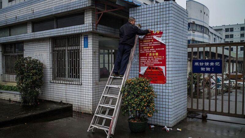 订单被砍物流阻滞 中国外贸企业岌岌可危