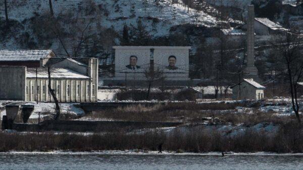 「朝鮮擊斃越境者」告知書洩密?吉林官方緊急收回