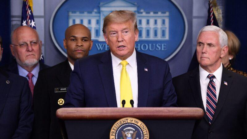川普宣布紧急措施 援助受武汉肺炎影响美国人