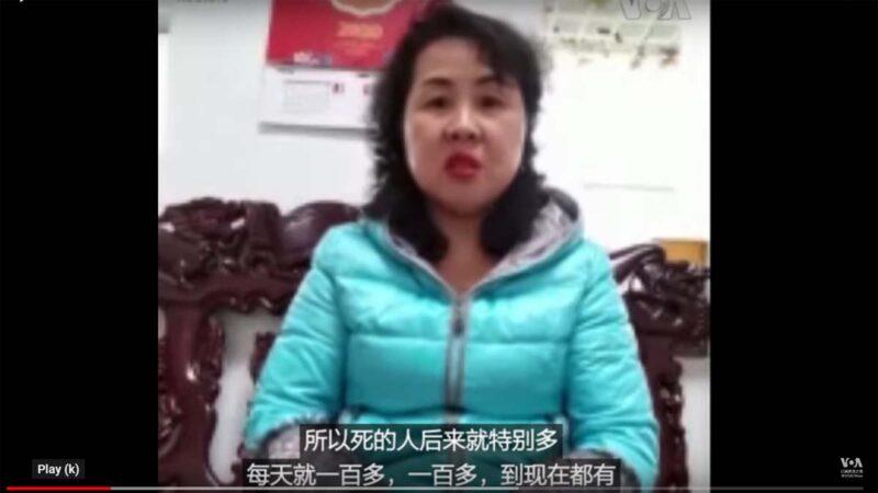 黃岡市民:以前每天死一百多 現在幾十人(視頻)