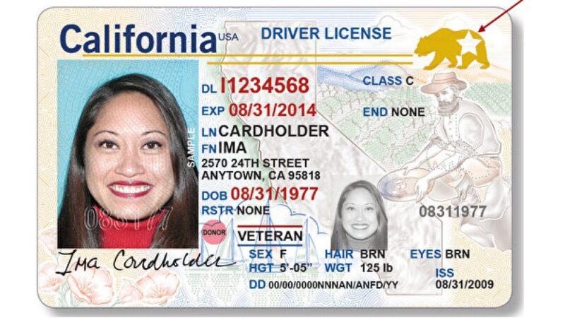 受中共肺炎影響 美推遲1年要求真實身份證