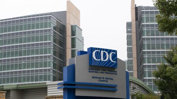 事實核查:美CDC 並未停止披露武漢肺炎檢測人數