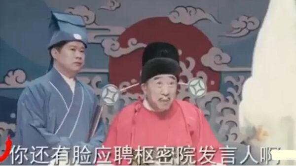 中共外交部发言人应聘 恶搞对白笑翻众网友(视频)