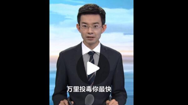 """华人回国风向突变 党媒变脸骂""""巨婴""""(视频)"""