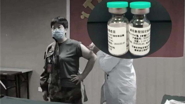 陈薇新冠疫苗出世半遮面 网传药瓶标签透玄机