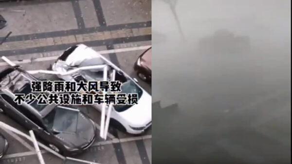 异象频现:浙江多地妖风大作 白天如黑夜(视频)