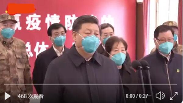 童謠「習大大,來視察」 諷刺武漢5大怪像(視頻)