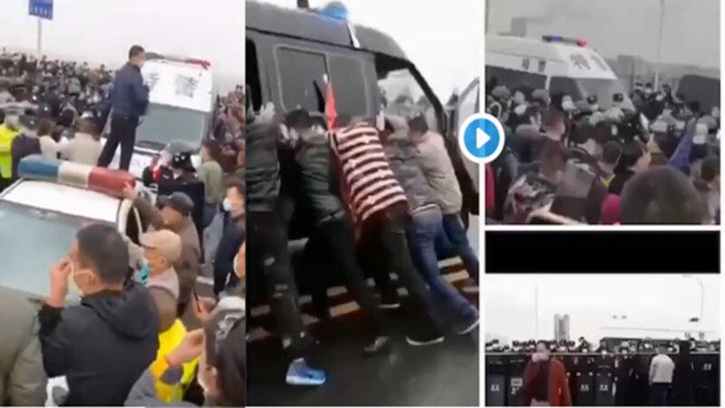 復工引爆衝突 江西與湖北警察大打出手(多視頻)