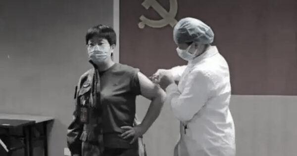 內鬥拆台?官媒暗示「陳薇親試新冠疫苗照」造假