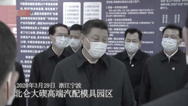 民间估算或2亿人失业 习近平急赴浙江促复工
