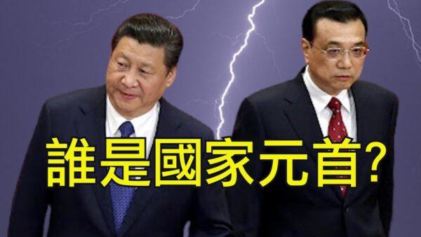 【江峰時刻】南海發導彈 美艦過台灣海峽 國會索賠 美國行動力對抗中共嘴上功夫