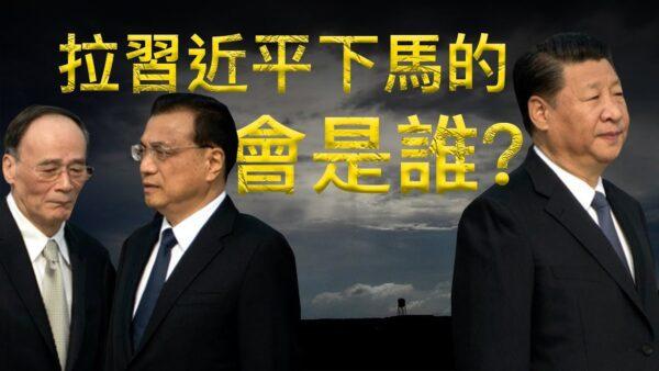 【江峰時刻】黨內行動黨外發力 政治局緊急擴大會議目標明確