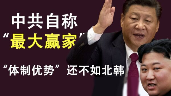 【天亮時分】史上最嚴的互聯網新規出台 美國形同驅逐中國記者