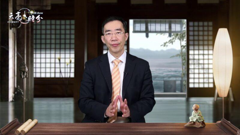【天亮时分】政治局扩大会议罢免习近平?