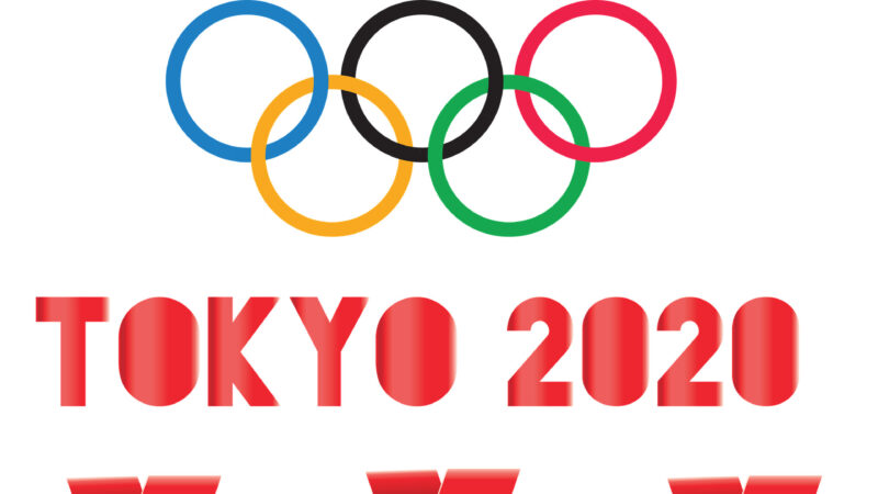 东京奥运照常举行?日委员松口:有变数