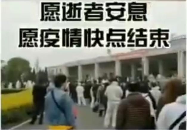 武昌殯儀館骨灰盒數洩密?中共肺炎死亡數據遭嚴重質疑