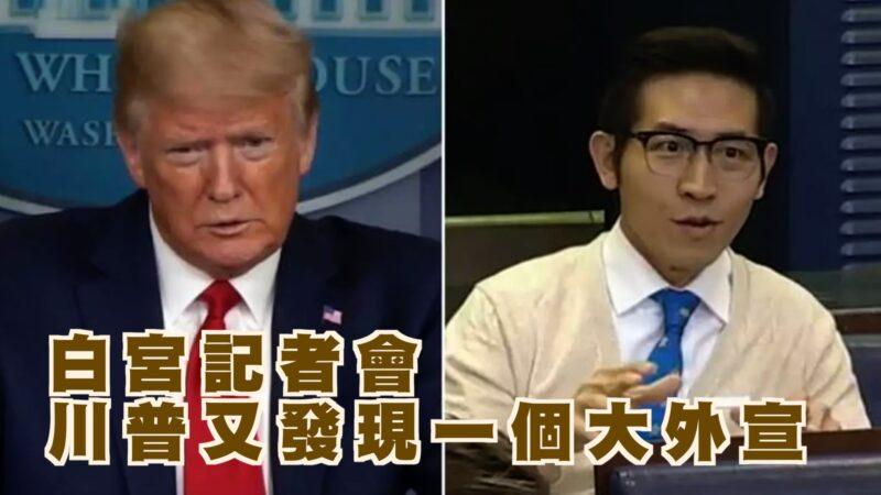 東方衛視記者說自己來自台灣 被小粉紅批「台獨」【西岸觀察】