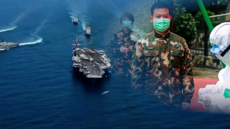 【全球疫情直击】美航母兵染疫亡 共军零感染惹疑