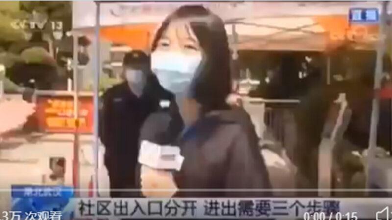 央视记者采访社区 测体温竟高烧40度(视频)
