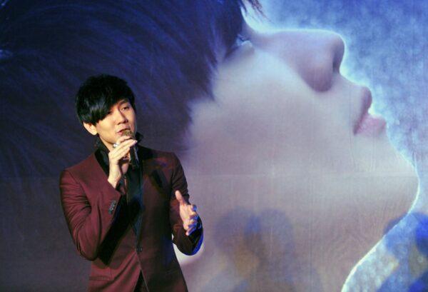 """大陆歌迷会爆""""非法吸金4亿""""林俊杰陷逃税风波"""