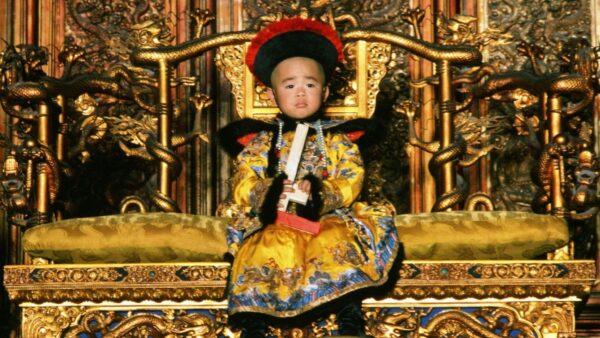 《末代皇帝》重返大萤幕 暌违32年再现影史经典