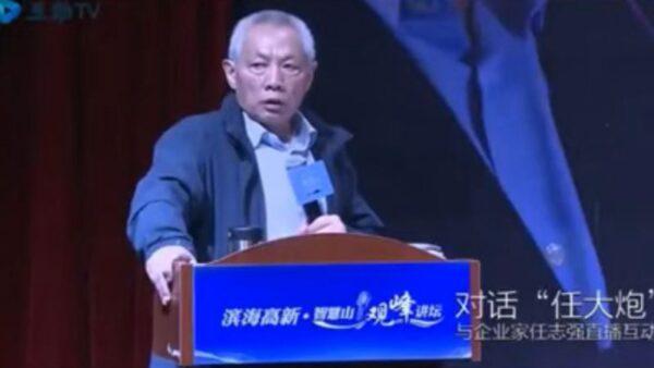 袁斌:任志强传出最新消息 大陆网民热议