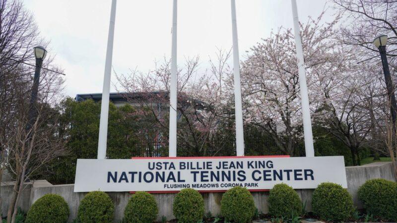 疫情延燒 美網球場變身醫療機構