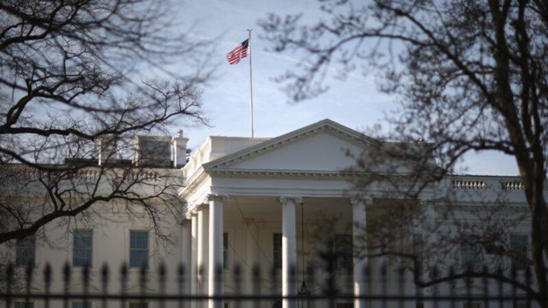 """白宫:""""美国之音""""沦为中共喉舌"""