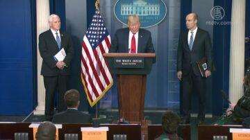 川普:美國疫情登頂 將開始回落