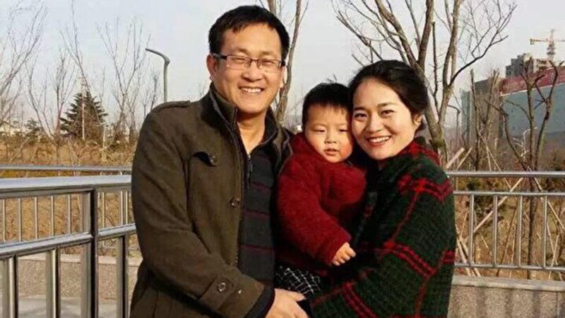 王全璋出狱在即 妻忧当局下套难回北京