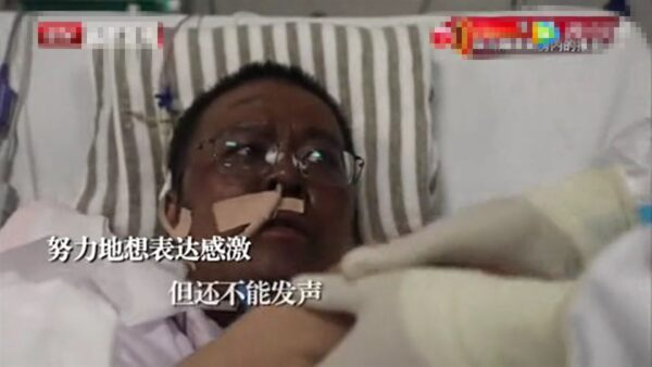 武漢染疫醫師死裡逃生 形象大變全身發黑