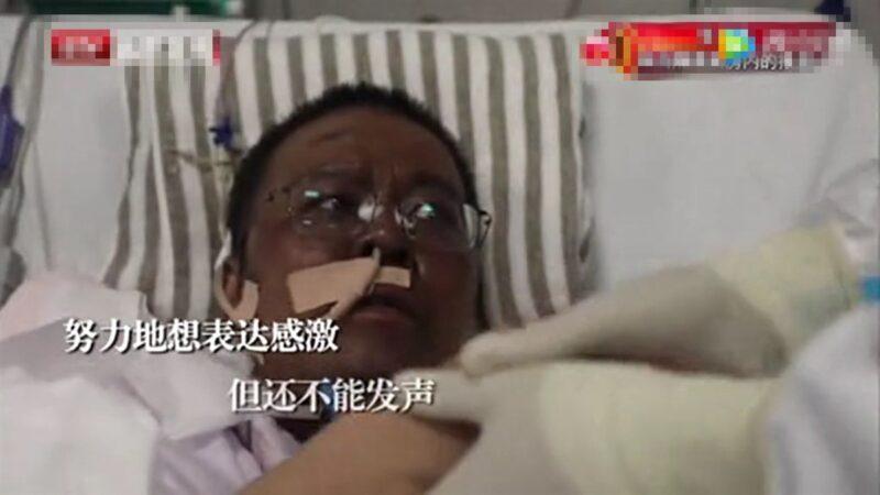 武汉染疫医师死里逃生 形象大变全身发黑