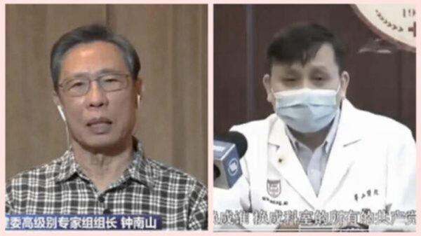 张文宏自爆年收入 矛头指向钟南山?
