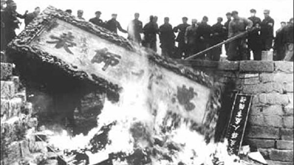 王友群:毛泽东、江青的秘书戚本禹坐牢18年