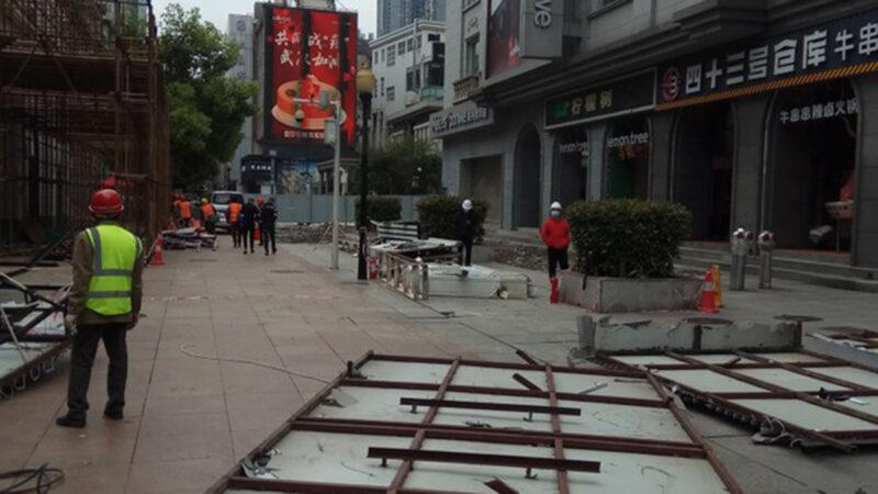 公民记者:武汉疫情未息  感染人数仍上升