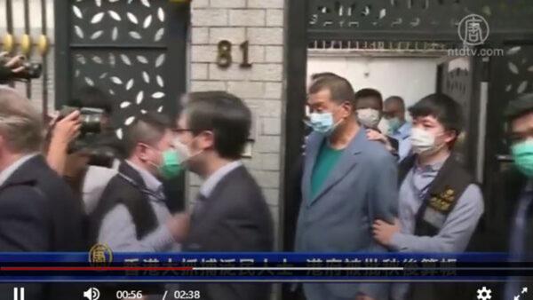 香港多名泛民人士被捕 邊城青年:港警淪政權打手