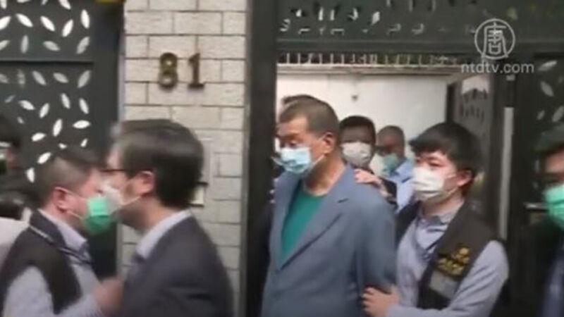 香港多名泛民人士被捕 边城青年:港警沦政权打手