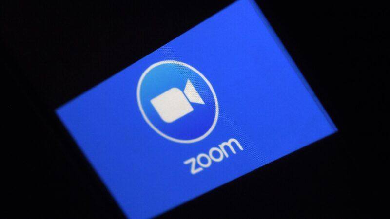 紐約學校禁用Zoom上網課 安全隱患嚴重