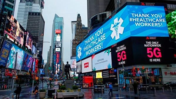【瘟疫與中共】紐約為何成為美國重災區?