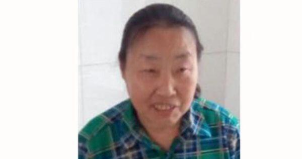 法轮功学员肖永芬监狱中离世 死因疑点重重