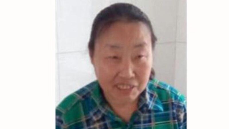 法輪功學員肖永芬監獄中離世 死因疑點重重