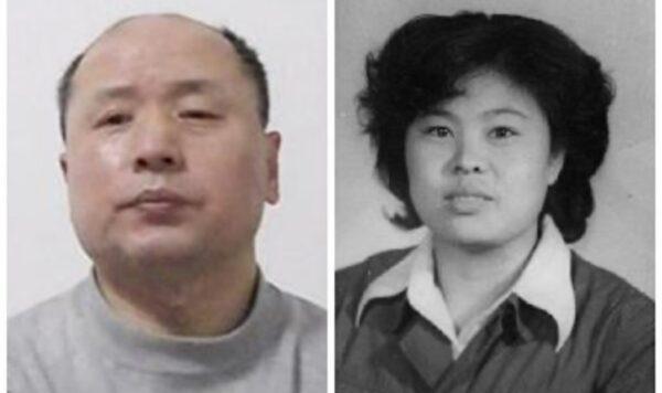 1月至3月 辽宁八位法轮功学员被迫害致死(组图)