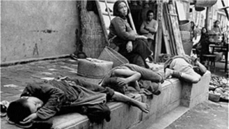 「大飢荒」餓死四千萬人 中共做了什麼?(圖)
