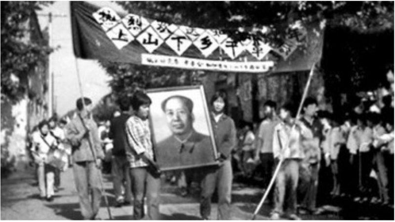 毛泽东时代是怎样解决失业问题的?(图)