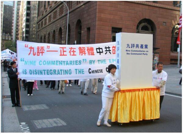 千瑞:共產黨給人類的啟示