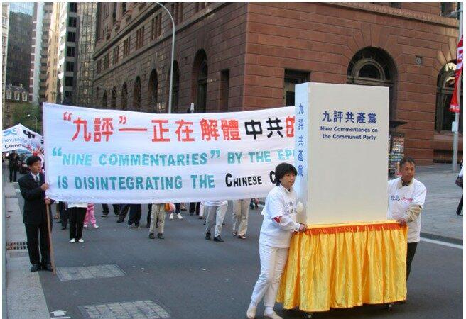 千瑞:共产党给人类的启示