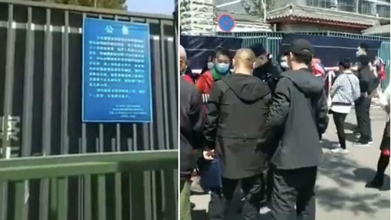 北京復工信訪局卻不開門 市民大罵「騙子」(視頻)