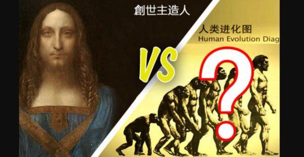 【系列连载】进化论是怎样被判死刑的(三)